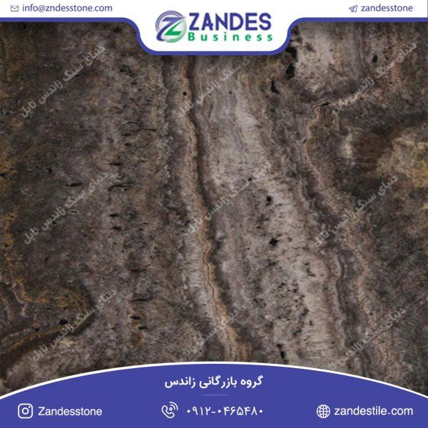 سنگ تراورتن سیلور آذرشهر