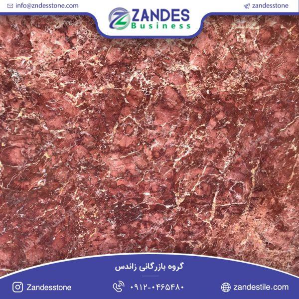 سنگ اسلب مرمریت پاییز